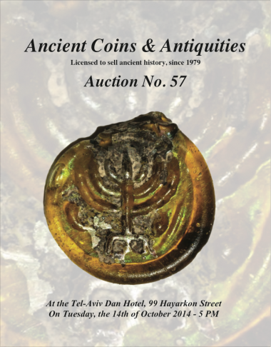Cover image of Archaeological Center, Auction #57, Ancient Coins & Antiquities (#57)